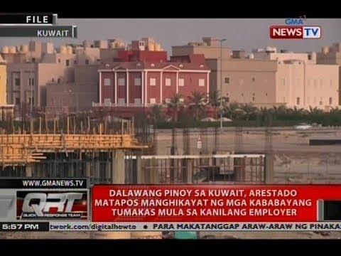 2 Pinoy sa Kuwait, arestado matapos manghikayat ng mga kababayang tumakas mula sa kanilang employer
