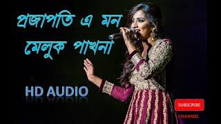 Projapoti E Mon/bangla hd song/Shreya Ghoshal bangla hit osng/