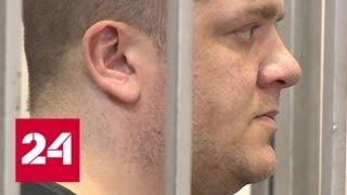 Авиадебоширу, из-за которого пришлось посадить самолет в Сочи, грозит до 5 лет тюрьмы - Россия 24