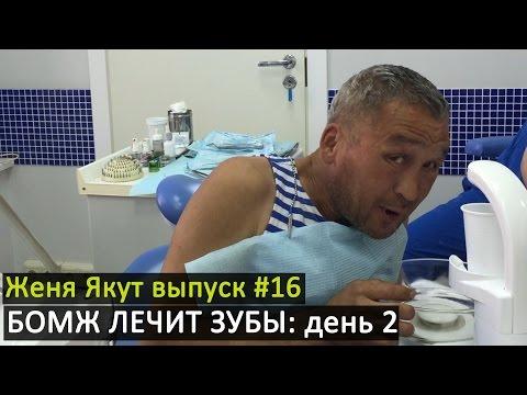 Детская стоматология в Воронеже и Липецке