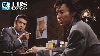芳行(林隆三)は出張先に妙子(紺野美沙子)を連れて行き、仕事相手の部屋で...
