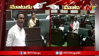 Minister Harish Rao Counter To Komatireddy Rajagopal Reddy Over Kaleshwaram In Assembly