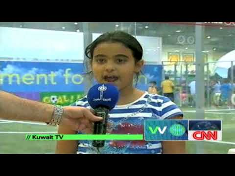 Mall for youngsters in kuwait called Discovery Mall  in CNN World View ديسكفري
