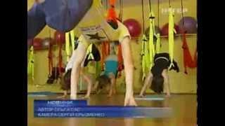 Йога флай в гамаках, воздухе - асаны (Денис Шевалёв) [Fly yoga / Аеро / Aerial](Страница флай йоги http://vk.com/yogafly Dosh (Денис Шевалев) Флай-йога становится все более популярной среди украинце..., 2013-08-14T08:44:23.000Z)