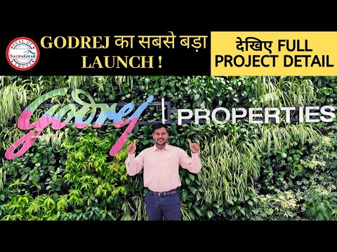 Godrej Forest Grove Mamurdi | New launch of Godrej | Godrej Mamurdi Project | Indian Real Estate