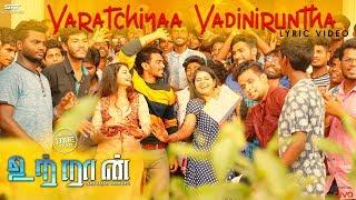 UTRAAN - Varatchiya Vadiniruntha (Lyric Video) | Gaana Sudhakar | N.R. Raghunanthan