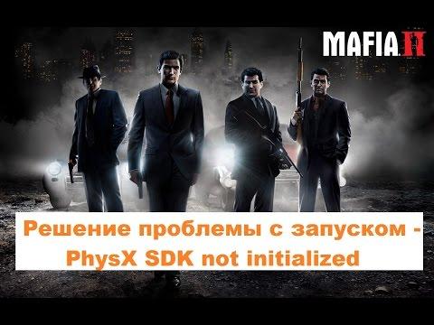 Что делать если Mafia 2 не запускается проблемы с PhysX SDK