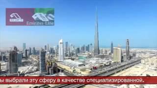 Четыре шага, помогающие вам выбрать инвестиционную недвижимость в Дубае