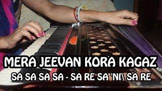 How to Play Mera Jeevan Kora Kagaz on Harmonium (Tutorial & Notation) - Rashmi Bhardwaj