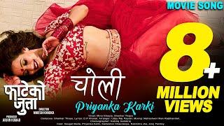 Choli चोली  ft. priyanka karki, saugat malla - new nepali movie fateko jutta song 2017/2074 uhd