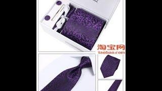 Что подарить мужчине? Обзор галстучных наборов себе или на подарок из Китая (Taobao)