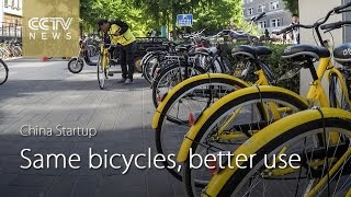 china startup smart bicycle sharing on campus