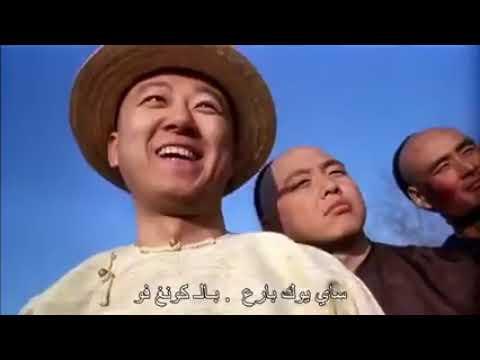 Download The Legend 1993 أسطورة فونج ساي يوك   YouTube