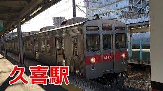 久喜駅 JR宇都宮線と東武伊勢崎線の連絡駅