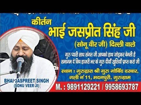 Live-Now-Gurmat-Kirtan-Samagam-From-Gurgaon-Haryana-5-March-2021