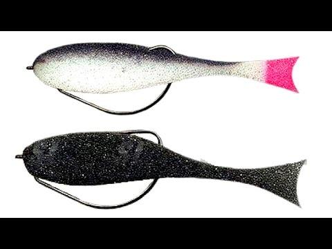 Поролоновая рыбка оснащённая офсетным крючком. Спиннинг.