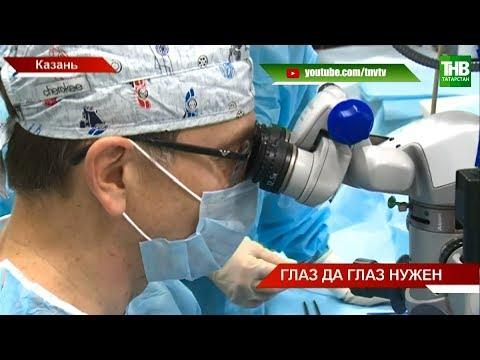 Офтальмологи отмечают свой профессиональный праздник | ТНВ