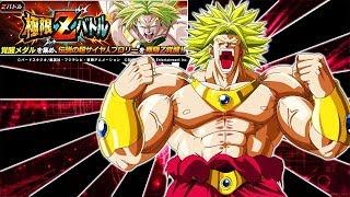 NEW  STR BROLY EXTREME Z AWAKENING STAGES 1-29! Dragon Ball Z Dokkan Battle