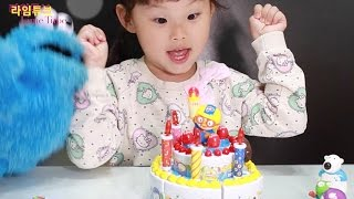 뽀로로 케잌 생일 축하 장난감 놀이 Pororo the Little Penguin Cake Toys Play Игрушки おもちゃ 라임튜브
