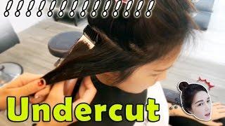 髮型 ▍Undercut Hair♡ 剃頭初體驗    Vlog