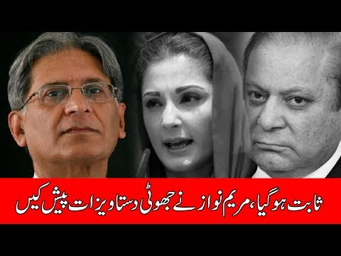 Aitzaz Ahsan Media Talk Outside Supreme Court - 19 July 2017
