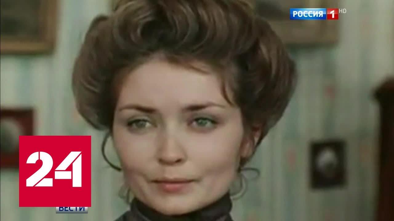 Народная артистка России Жанна Болотова отмечает юбилей ...