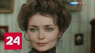 Народная артистка России Жанна Болотова отмечает юбилей