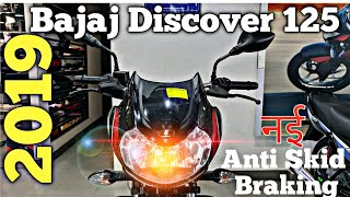2019 Bajaj Discover 125 With ASB Version Launched  Review And Walk Around Video MotoMahal