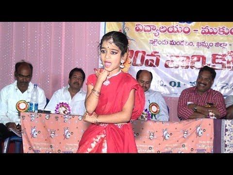 Sirampuram Dance-Gorati Venkanna blessed the baby-Viswasanthi vidyalayam