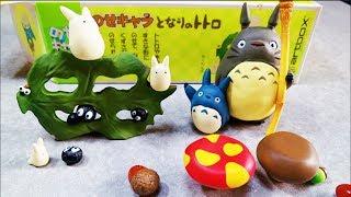 となりのトトロののせキャラはちいさくてカワイイ My Neighbor Totoro  バランスゲーム となりのトトロ 検索動画 46