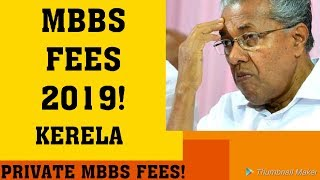 LOW FEES MBBS KERELA 2019 PRIVATE COLLEGES FEES KERELA MBBS  NEET 2019