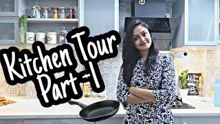 నా కిచెన్ టూర్ పార్ట్-1 || నా వంటిల్లు నేను ఎలా ఆర్గనైజ్ చేసుకున్నానో చూడండి || New Kitchen Tour