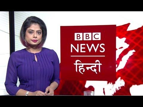 Afghanistan में सरकारी नौकरी के बदले महिलाओं के Sexual Harassment के आरोप: BBC Duniya with Sarika