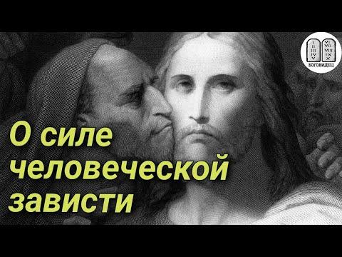 О Силе человеческой Зависти! Скрывать или не скрывать  свои дела? Максим Каскун