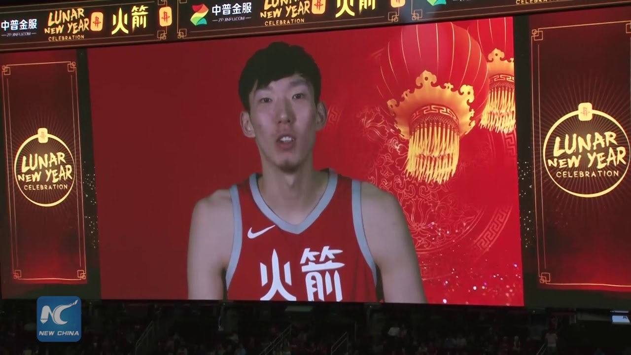 Celebrating Chinese Lunar New Year at Houston Rockets  home court ... 827c960d6