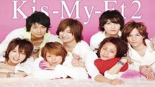Kis-My-Ft2 新曲『光のシグナル』