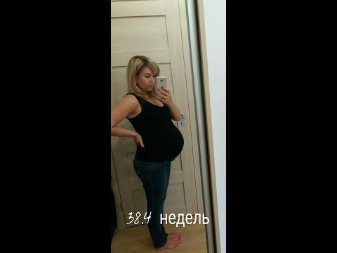 Дневник беременности - 38 недель. Простуда при беременности