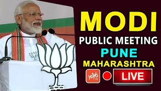 Modi LIVE: PM Narendra Modi Election Campaign in Pune,Maharashtra | BJP Meeting | YOYO TV LIVE