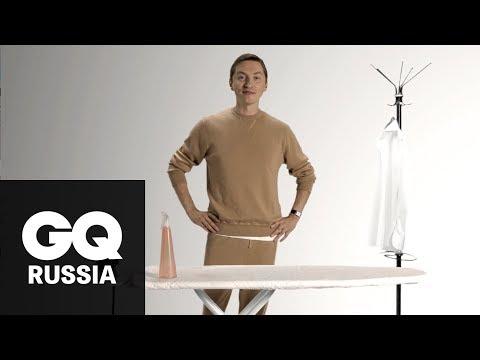 Энциклопедия стиля GQ: как гладить рубашку
