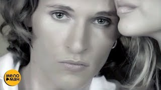 RevoЛЬveRS - Люби меня / Official Video 2007 г. / Вспомни и Танцуй!