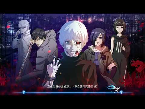 Tokyo Ghoul Mobile Gameplay (android)