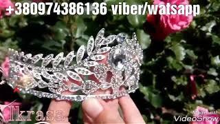 Высокая диадема конкурсная корона свадебная діадема мисс місс нагорода переможців