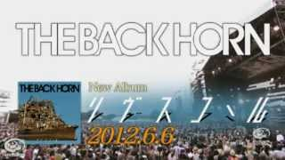 THE BACK HORN 9th Album 『リヴスコール』 2012年6月6日発売!! ☆http:/...