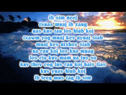 High Voltage - Ib Sim Neej (Lyrics)
