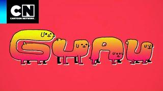 Guau | Cartoon Network