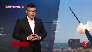 """Світова сенсація про ракетні двигуни для КНДР, або  """"П..."""