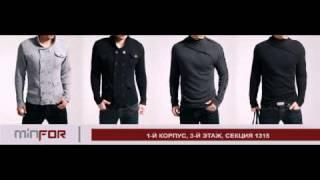 видео Интернет магазин модной брендовой одежды в Санкт-Петербурге MINFOR