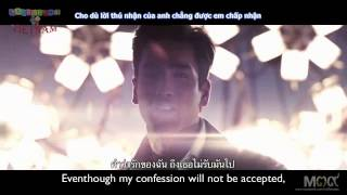 Video [Vietsub] Angsumalin - Nadech Kugimiya download MP3, 3GP, MP4, WEBM, AVI, FLV Juni 2018