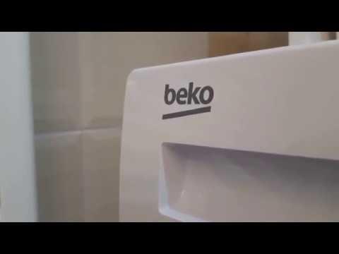 Masina de spalat rufe marca Beko - YouTube