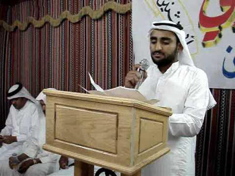قصيدة للأخ عساف العساف في حفل أسرة العساف بالعيون تصوير كتشوبي